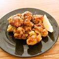 [スパイス大使] 豚小間肉のターメリック竜田揚げ レシピ