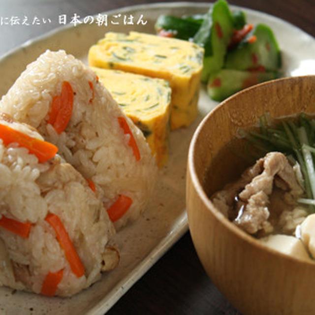 かしわおにぎり、若布の玉子焼き、胡瓜の梅肉和え、水菜と豆腐のスープで朝ごはん