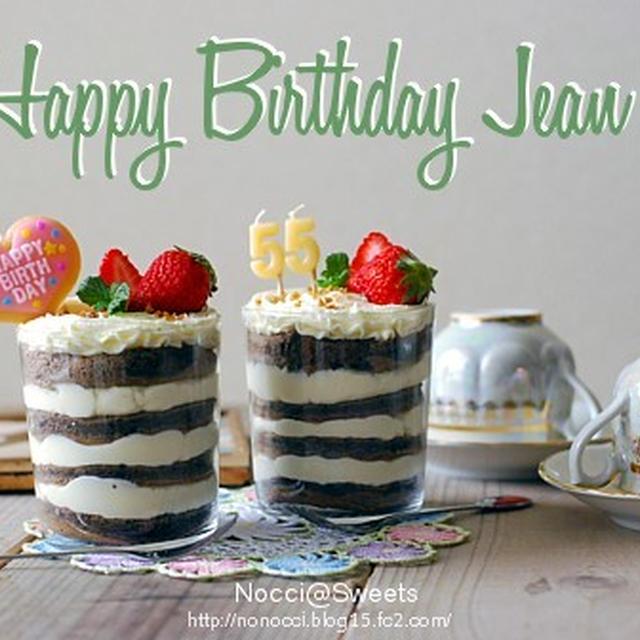 誕生日のグラスケーキ