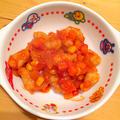 里芋のニョッキ トマトソース