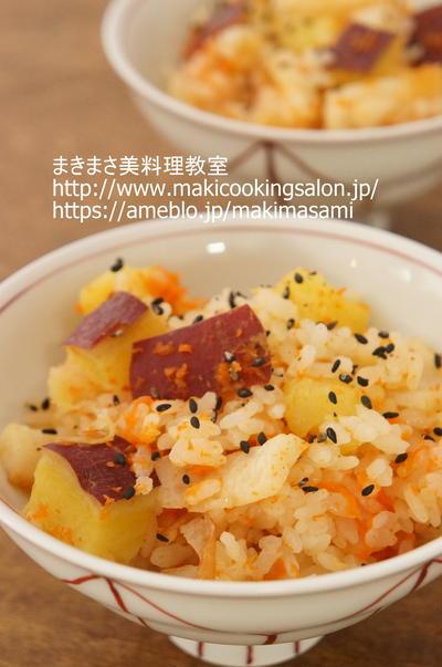 ≪さつま芋のもみじご飯≫CBC系列キユーピー3分クッキングでご紹介