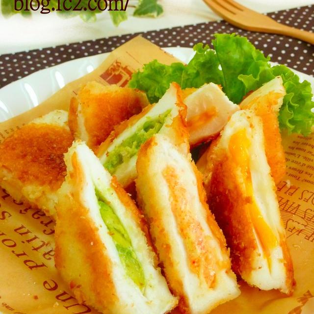 3種のはんぺんサンド★こんがりパン粉焼き おうちごはんレシピ