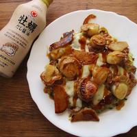 牡蠣バター醤油焼きべビーホタテ&山芋♡とろけるチーズトッピングなお好み焼き♪