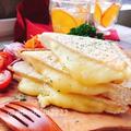 チーズとろーり!炭酸水パンでラクレットトースト(動画有)