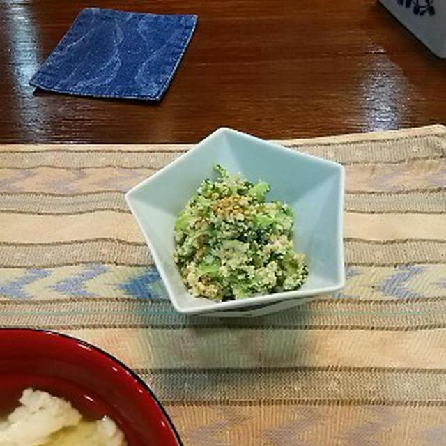 琉球料理に頭をたれる夜5:概念が変わる白和え
