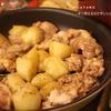 チキンとポテトのワンパン、ローズマリー風味焼き