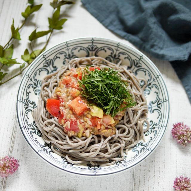秋の乾燥肌対策に♡お肌にいい食材レシピ【トマトと納豆と大葉のぶっかけそば】