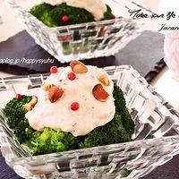 ブロッコリー&ツナ☆クリームチーズサラダ