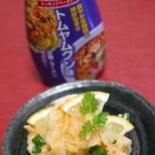 海老焼売のトムヤムクン風味