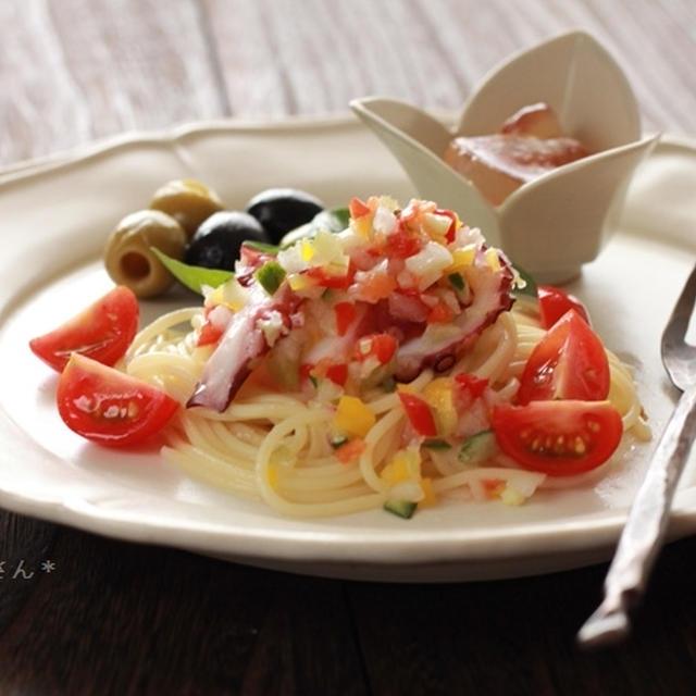 蛸とカラフル野菜の冷製パスタ