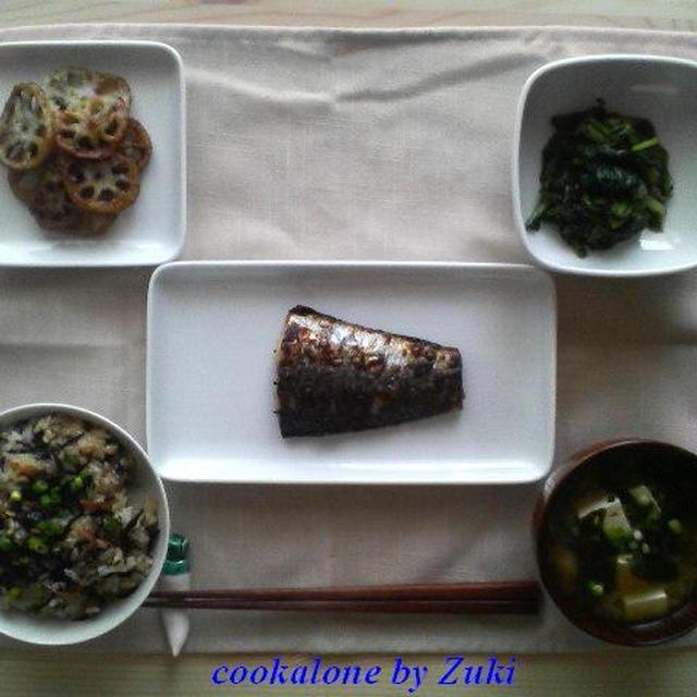 2010年2月13日の昼定食