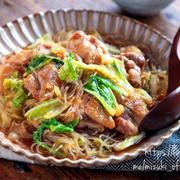 ♡戻さないから超簡単♡鶏肉と白菜の春雨煮♡【#簡単レシピ#フライパン#時短#節約】