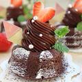 いちごのブラウニー(チョコレートのお菓子)バレンタインにも by きゃらめるみるく。みぃさん