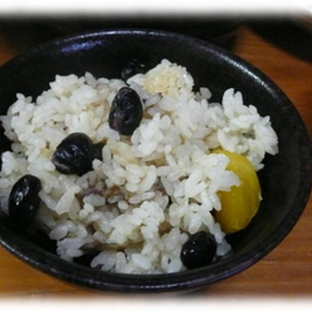 黒豆&栗の甘煮 炊き込みご飯
