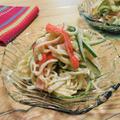 簡単!!切り干し大根のカニマヨサラダの作り方/レシピ by 赤いライジングスターさん