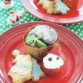 豆腐のガトーショコラでクリスマスプレート by 松田みやこさん