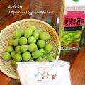 ◆今年も梅酒作り~豚ロースの醤油麹焼♪~緩やか糖質制限中