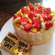 息子の誕生日ケーキ フルーツシャルロット