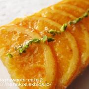 オレンジピール&オレンジのパウンドケーキ