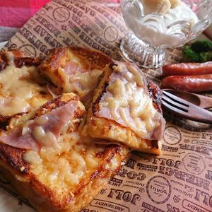 ガーリックチーズフレンチトースト