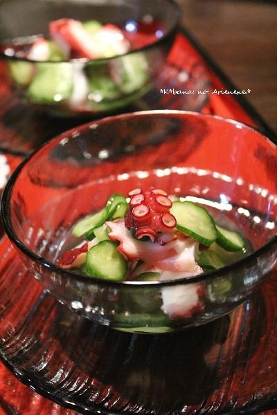 蛸と胡瓜の酢のもの