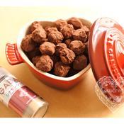 ヘーゼルナッツ・チョコレートシナモン