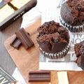 チョコ好きにお勧め!フライパンで蒸しチョコケーキ【クワガタその後】
