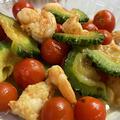 ミニトマトと海老・ゴーヤのコンソメ炒め&食べたスイカの種で育てたスイカ♪