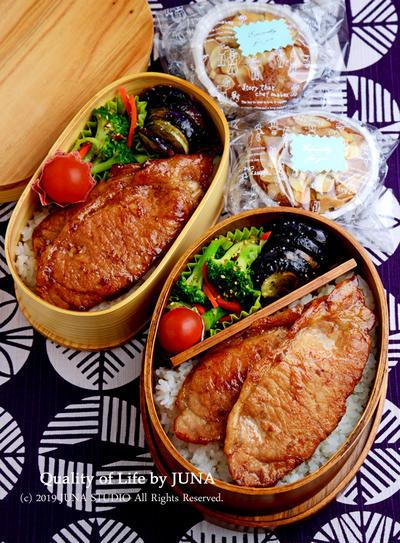 【今日のおべんと】豚のしょうが焼き丼とホットケーキミックスで作る黒豆入りカップケーキ