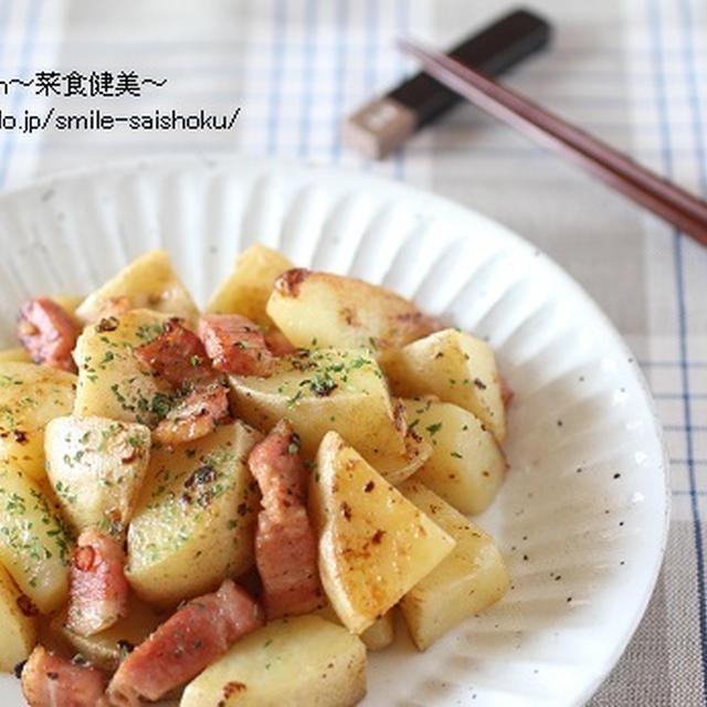 レシピ【ガン予防に!!じゃが芋とベーコンのペペロン炒め】&満月