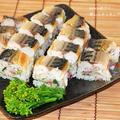 菜の花と桜の焼きサバ寿司