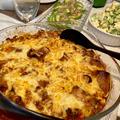 【煮込み時間0】茄子とひきにくのミートグラタンはラザニエッテ風