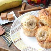 ミルクキャラメルで作る♡キャラメルナッツのバナナケーキ