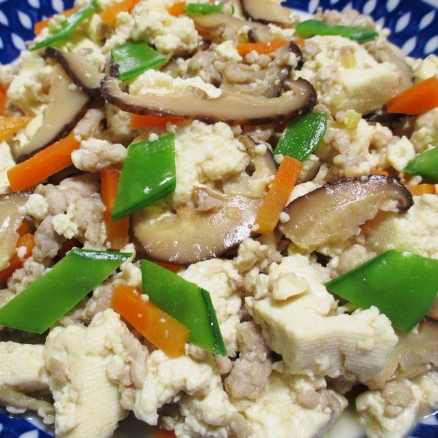 鶏のひき肉入り炒り豆腐<ご飯にぴったり♪>
