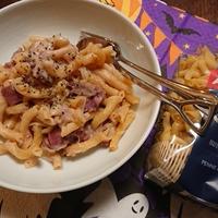 ハロウィンっぽく♪紫芋の焼き芋クリームのペンネ アネージ ペンネ リーチェ No.21
