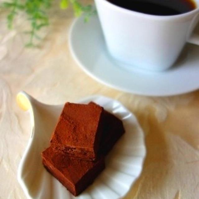 食材2つ&レンジで簡単☆豆腐の生チョコレート【#バレンタイン #豆腐スイーツ #ヘルシー】