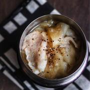 【めっちゃおすすめ!】調味料3つ*豚バラとひらひら大根の旨々生姜スープ