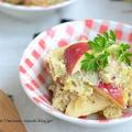 【作りおきレシピ】子供さんのおやつにもオススメ!!さつま芋とりんごのデリ風サラダ