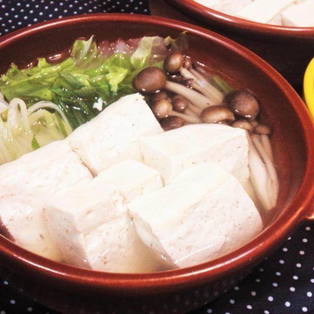 【レシピ】レンチン★簡単★【1人湯豆腐】(^^♪