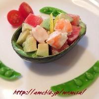 アボカドと海老のサラダ♪