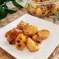 鶏と里芋の味噌炒め