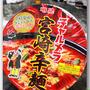 チャルメラどんぶり 宮崎辛麺を買ってみた 〜明星食品〜