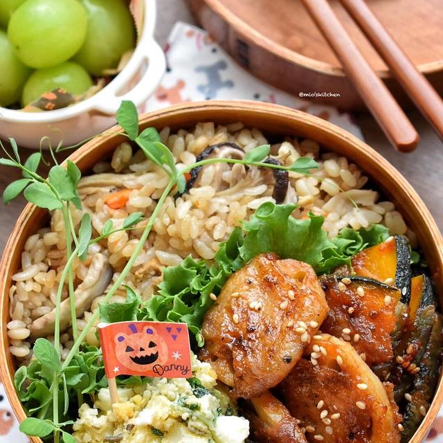 【2品弁当】♡かぼちゃと蓮根の韓国風肉巻き♡レシピあり♡