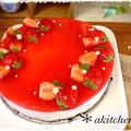 【ひな祭り】【誕生日】たっぷりいちごのレアチーズケーキ by *akitchen*さん