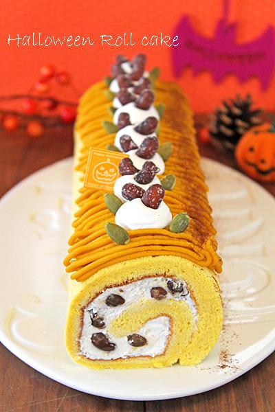 かぼちゃと大納言のハロウィンロールケーキ☆新築祝い