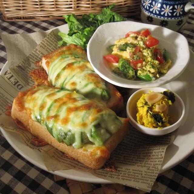 朝カフェプレート♪こんがりチーズのアボカドトースト