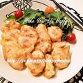 鶏むね肉のふんわり☆ピカタ by ジャカランダさん