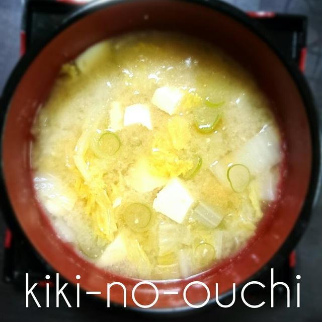 風邪の予防!ひき始めに飲むお味噌汁