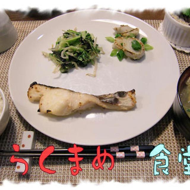 【真タラの酒粕漬け焼き】定食♪と、【濃姫】♪