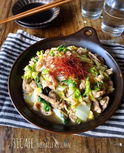 ♡ごはんがすすむ♡豚肉と白菜の塩生姜あんかけ♡【簡単*時短*節約*豚こま】